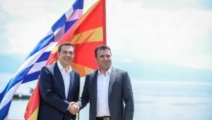 macedonia_greece_namedeal